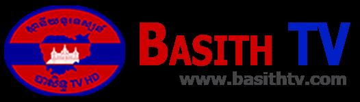 បាសិត ធីវី | Basith TV Online